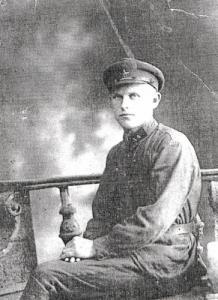 Я Ищу: Гульбин Константин 1907 г.р.