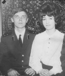 Я Ищу: Сидорук Людмила 1943 г.р.