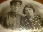Я Ищу: Чартаев Шарапутдин 1915 г.р.