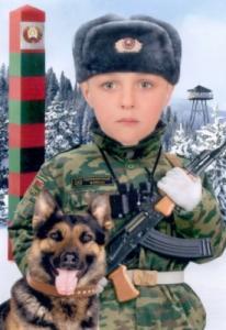 Я Ищу: Каленкович Дмитрий 2002 г.р.