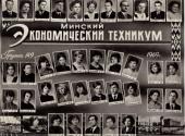 Я Ищу: Микулинская Галина 1953 г.р.