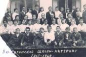 Ищу Хомченко Анатолия и Москалева Михаила