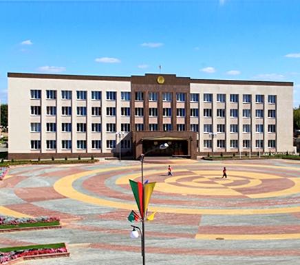 Ляховичи и Ляховичский район
