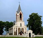 Вороново и Вороновский район