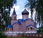 Марьина Горка и Пуховичский район