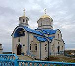 Кличев и Кличевский район