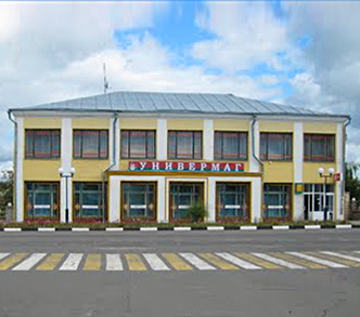 Краснополье и Краснопольский район
