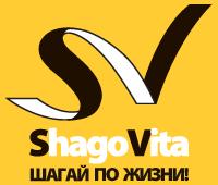 Логотип SHAGOVITA