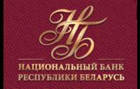 НАЦИОНАЛЬНЫЙ БАНК РЕСПУБЛИКИ БЕЛАРУСЬ, логотип