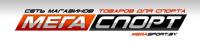 МЕГАСПОРТ, логотип