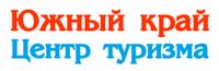 ЮЖНЫЙ КРАЙ, логотип