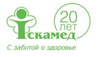 ИСКАМЕД, логотип