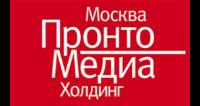 Логотип ПРОНТО-МЕДИА