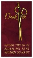 ОЛИКФЕЯ, логотип